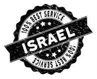 Israel Best Service Stamp con superficie graffiata Immagini Stock Libere da Diritti