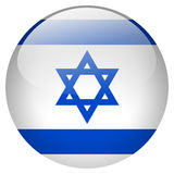 Israel Button Lizenzfreies Stockbild