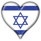 Israel button flag heart shape Stock Photo