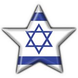 Israel button flag star shape Royalty Free Stock Photo