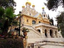 A Israel, cidade do Jerusalém, igreja de St Mary Magdalene imagens de stock