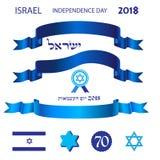Israel 70 cintas del logotipo del Día de la Independencia fijadas stock de ilustración