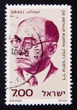 An Israel circa shows Zionist thinker and leader, Arthur Ruppin Stock Photography
