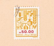A stamp printed in Israel shows several crops, circa 1970. ISRAEL - CIRCA 1970: A stamp printed in Israel shows several crops, circa 1970 royalty free stock image