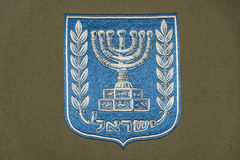 Israel coat of arms Royalty Free Stock Image