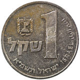 Israel Coin. Israel 1 Sheqel Silver Coin Stock Images