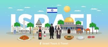 Israel Concept Illustration illustration stock