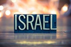 Israel Concept Metal Letterpress Type Lizenzfreie Stockbilder