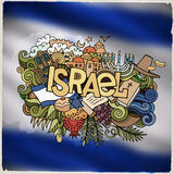 Israel country hand lettering and doodles elements Royalty Free Stock Images