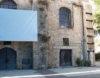 israel Das Jüdisch-Arabertheater in Yaffo lizenzfreie stockfotos