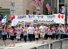 Israel day parade 2011 Stock Image