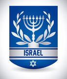 Israel design Royalty Free Stock Photos