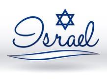 Israel design Royalty Free Stock Photo