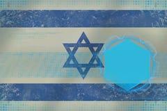 Israel digital modell Begrepp för modern design Royaltyfri Fotografi