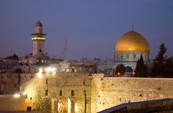 Israel - Dome Of The Rock in Jerusalem Stock Image
