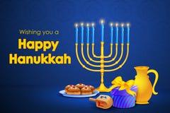 Israel festival Happy Hanukkah background Royalty Free Stock Images