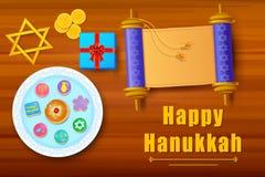 Israel festival Happy Hanukkah background Royalty Free Stock Photography