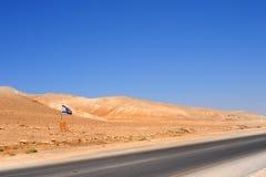 Israel Flag. Near Empty Highway In Jordan Valley Royalty Free Stock Photos