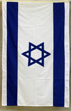 Israel flag Royalty Free Stock Images