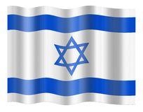 Israel flag Royalty Free Stock Image