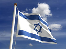 Israel flag (with clipping path) Stock Photo