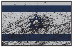 Israel Flag Grunged Stock Foto