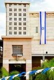 Israel Flag-het hangen voor Onafhankelijkheidsdag Stock Foto