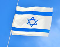 Israel Flag-ketting op Onafhankelijkheidsdag Royalty-vrije Stock Foto's