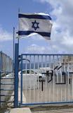 Israel Flag at Lebanon Border. Israeli Flag waving at Israel-Lebanon border crossing Royalty Free Stock Photos