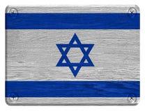 Israel flag Royalty Free Stock Photos