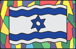 Israel Flag On Stained Glass Stock Foto's