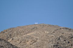 Israel Flag Wave From Eilat Photo libre de droits