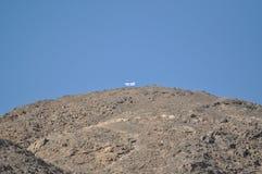 Israel Flag Wave From Eilat Fotografia Stock Libera da Diritti