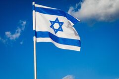 Israel flag waving cloudy sky background
