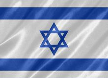 Israel Flag. With waving on satin texture stock photos