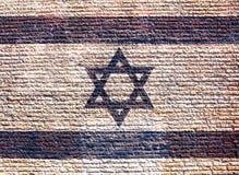Israel flagga som målas på en tegelstenvägg illustration 3d vektor illustrationer