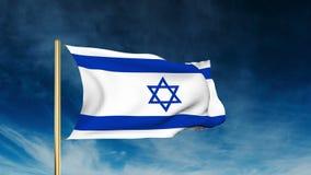 Israel-Flaggenschieberart Wellenartig bewegen in den Gewinn mit stock footage