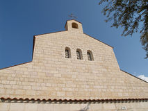 Israel. Fragment of Church of Multiplication of Bread and Fishes Stock Photography