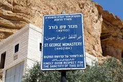 Israel Stock Photography