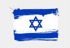 Israel grunge flag Stock Photo