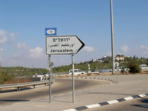 Israel. Guide sign of Jerusalem, road Royalty Free Stock Image