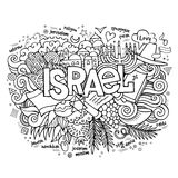 Israel hand lettering and doodles elements Stock Photo