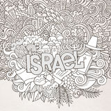 Israel hand lettering and doodles elements Royalty Free Stock Photo