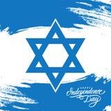 Israel Happy Independence Day célèbrent la carte avec la course israélienne de brosse de drapeau national et le lettrage tiré par illustration de vecteur
