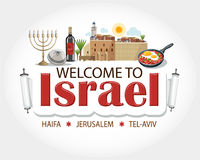 Israel header text sticker Stock Image