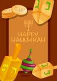 Israel Holiday for Festival of Light Happy Hanukkah celebration background Stock Photo