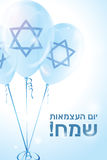 Israel Independence Day card. Balloons with Magen David symbol Stock Photos