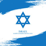 Israel Independence Day celebration card with brush stroke background. Royalty Free Stock Images