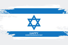 Israel Independence Day celebration card. Brush stroke holiday background. Stock Photo