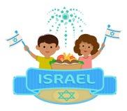 Israeli Independence Day Celebration Stock Photo